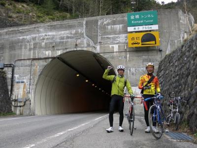国道最高標高第3位「金精峠」 20130601