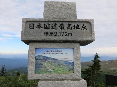 日本国道3大峠の第1位 チャレンジ渋峠! 20130720