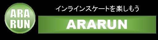 """!ararun.com"""""""
